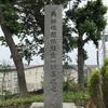 餅塚処刑場の哀話を今に伝える泣坂の由来(横浜市緑区)
