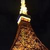 東京タワーから東京タワーを展望?!