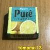 今夜のおやつ!チロルチョコ『ピュレグミレモン』を食べてみた!