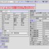 浦島太RO向けDEFとMDEF無視の話。