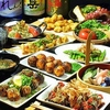 【オススメ5店】藤沢・辻堂茅ヶ崎・平塚・湘南台(神奈川)にあるたこ焼きが人気のお店