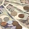 お金で遊ぶという価値観