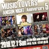 Music Lovers-Anison Night- Anniversary5