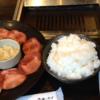 【たっちゃんねる・東京23区】俺の焼肉 銀座9丁目