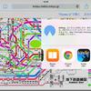 iPadで、iBooksを使ってPDFファイルを見る・保存する