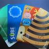 【持ってて便利】世界の交通カード4選