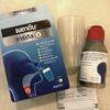【タイのイソジン】大気汚染や感染症対策にうがい薬を購入【ベタダイン (BETADINE)】
