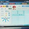 304.オリジナル選手 茂木恒太郎選手(パワプロ2019)
