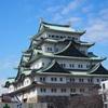 仙台→大阪ヒッチハイク旅 4日目