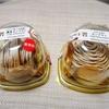 セブンイレブンの「濃厚モンブラン」と「モンブラン」を食べ比べて違いをレビュー!!