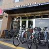 稲城市矢野口に新しいカフェがオープン!「CROSS COFFEE」