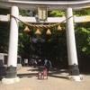 秩父 宝登山神社の美しい拝殿。