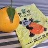 四川省特産品のみかん「耙耙柑」、何と読む?