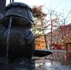 札幌市 定山渓の河童家族の願かけ手湯