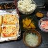 ひじき、カリフラワー、厚揚げ焼き、かぼちゃ煮物、味噌汁