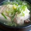 参鶏湯(サムゲタン)を 食べる日。