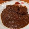 東京都中央区銀座 元祖カツカレー カップスープ付