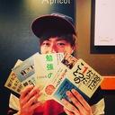 dai's blog