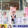 日本共産党と野党共闘の勝利を!選挙区はましこ輝彦、比例は日本共産党とお書きください
