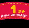 ㊗ブログ開設1周年!