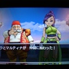 【ドラクエ11攻略】ロウとマルティナの正体が判明しました!【ネタバレ注意!】