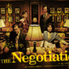 「THE Negotiation」T-WORKS #2