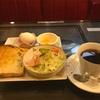岐阜駅から徒歩5分!「トレビアン」のモーニングが最高に美味