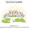 Ruby on Rails でBundler::LockfileErrorになったけど解決できた話