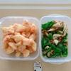 週末の副菜作り【作り置き2】