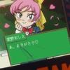 【アニメ第6期】鬼太郎、ときめきメモリアル風のギャルゲーに嵌まる【放映2年目に突入】