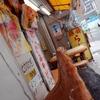 誰が何と言っても、これが渋谷でイチバンの冷し中華だ。渋谷「博多天神」