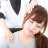 「肩こり」を楽にする、おすすめストレッチ方法の紹介