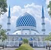 青の世界観にうっとり。マレーシアKLのブルーモスクの行き方・見所
