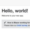 C#でフロントWebアプリが動く、Blazorを試してみた