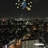 もしも魔法が使えたら、空を飛びたい。