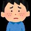 外国暮らしの子供の「なんか変な日本語」にきびついてるって?