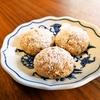 【コロナと私⑩】ナッツクッキーのレシピ・手軽においしくホームメイド