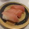 【はま寿司】