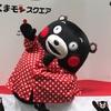 くまモンに会うためにやってきた、熊本。くまモンのサービス精神って素晴らしいですね