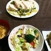 ダイエット22日目 貴理子さんレシピ