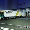● 宅配便大手4社がダブル連結トラック共同輸送、運転時間9157時間削減へ