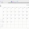 【ガジェット】iPad Proを手帳として使い始めましたけどマジ便利