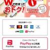【コカ・コーラ】×【アップル】 コカ・コーラアップルが旨すぎる。 期間限定発売です。