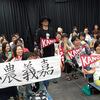 【台湾イベントレポート】台湾映画の新しい潮流を感じよう〜KANO上映会&永瀬正敏トークショー