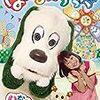 NHK Eテレ「いないいないばあっ!」DVDリストを作ってみたよ。