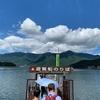 河口湖に富士山を見に行こう!