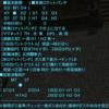 【FF14】アルファ零式3層 攻略マクロ(ロケパン脳死・ハルヤマガタ・後半南)