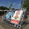【イベントレポート】YCSJ&デュエリストフェスティバルin大阪突撃レポ!!熱気と人に溢れる戦いでした・・・