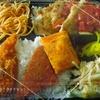 「琉花」の「白身魚のトマトハーブソテー(日替わり弁当)」400円 #LocalGuides