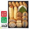 さつま揚げの小田口屋さんキャンペーン 当選品 さつま揚げ詰め合わせ